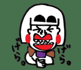 kuchibirukochan sticker #2047050