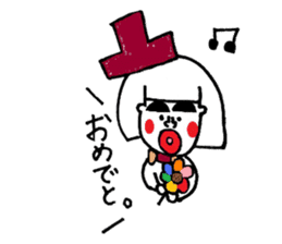 kuchibirukochan sticker #2047052