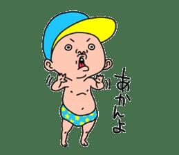 Little Bitty TARO sticker #2047735