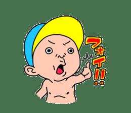 Little Bitty TARO sticker #2047736