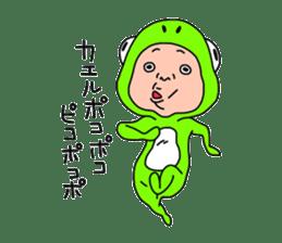 Little Bitty TARO sticker #2047739