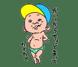 Little Bitty TARO sticker #2047744