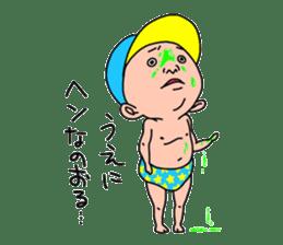 Little Bitty TARO sticker #2047753