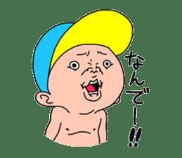 Little Bitty TARO sticker #2047754