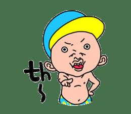 Little Bitty TARO sticker #2047763