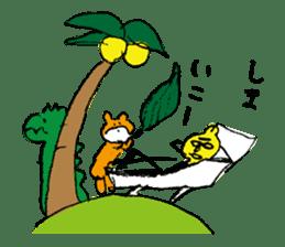 jarilemon&dinosaur&bear&cat sticker #2048304
