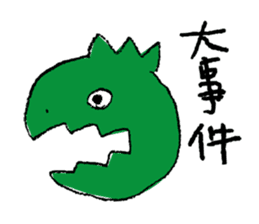jarilemon&dinosaur&bear&cat sticker #2048320
