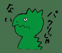 jarilemon&dinosaur&bear&cat sticker #2048326