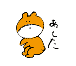 jarilemon&dinosaur&bear&cat sticker #2048327