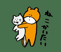 jarilemon&dinosaur&bear&cat sticker #2048330