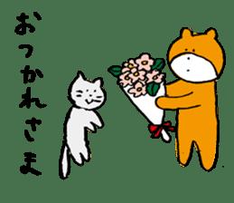 jarilemon&dinosaur&bear&cat sticker #2048332