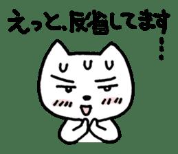 Yururunneko Vol.3 sticker #2048373