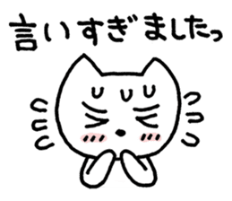 Yururunneko Vol.3 sticker #2048375