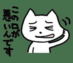 Yururunneko Vol.3 sticker #2048376