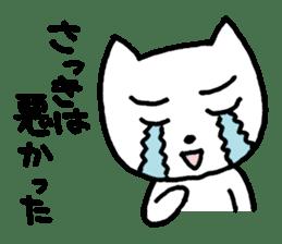 Yururunneko Vol.3 sticker #2048377