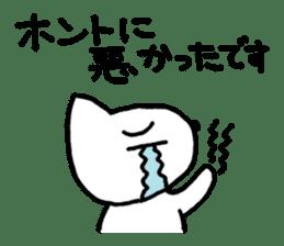 Yururunneko Vol.3 sticker #2048378