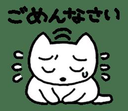 Yururunneko Vol.3 sticker #2048379