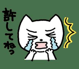 Yururunneko Vol.3 sticker #2048380