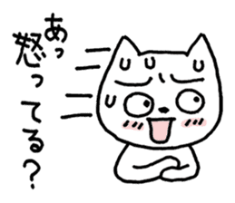 Yururunneko Vol.3 sticker #2048381