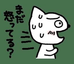 Yururunneko Vol.3 sticker #2048382