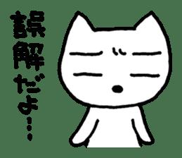 Yururunneko Vol.3 sticker #2048383