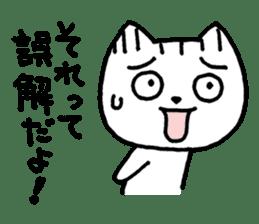 Yururunneko Vol.3 sticker #2048384