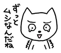 Yururunneko Vol.3 sticker #2048386