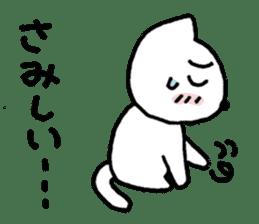 Yururunneko Vol.3 sticker #2048388
