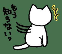 Yururunneko Vol.3 sticker #2048390