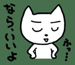 Yururunneko Vol.3 sticker #2048391