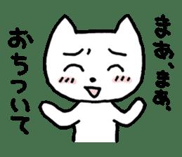 Yururunneko Vol.3 sticker #2048394