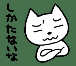 Yururunneko Vol.3 sticker #2048395