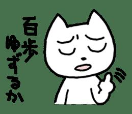 Yururunneko Vol.3 sticker #2048396