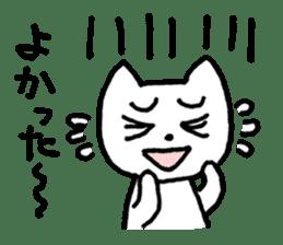 Yururunneko Vol.3 sticker #2048399