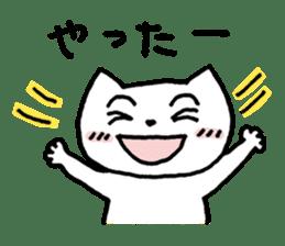 Yururunneko Vol.3 sticker #2048400