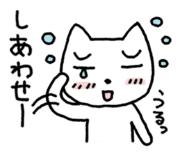 Yururunneko Vol.3 sticker #2048403