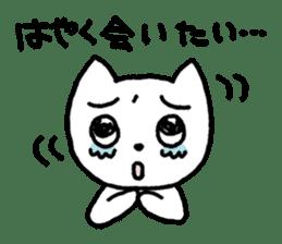 Yururunneko Vol.3 sticker #2048404