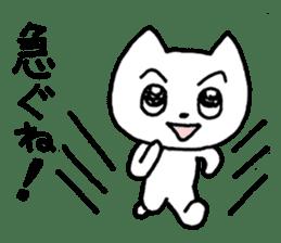 Yururunneko Vol.3 sticker #2048405