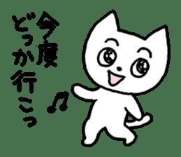 Yururunneko Vol.3 sticker #2048406