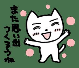 Yururunneko Vol.3 sticker #2048407