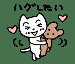 Yururunneko Vol.3 sticker #2048410