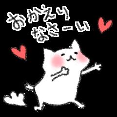 lovey dovey cat
