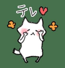 lovey dovey cat sticker #2048500