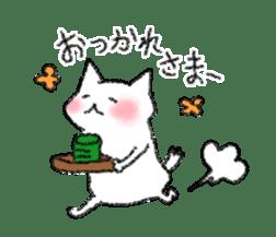 lovey dovey cat sticker #2048512