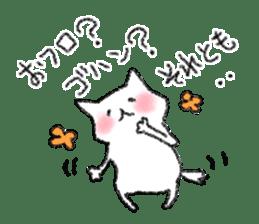 lovey dovey cat sticker #2048515
