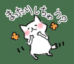 lovey dovey cat sticker #2048516