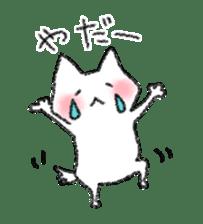 lovey dovey cat sticker #2048521
