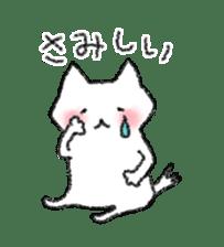 lovey dovey cat sticker #2048522