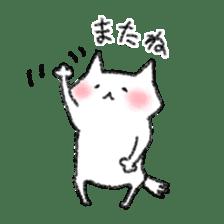 lovey dovey cat sticker #2048531
