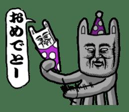 UMA The kazuya sticker #2049575